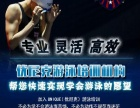天津【unique优尼克】游泳精英团队陪训班。