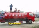 衢州二手洒水车便宜出售 转让洒水车 面议