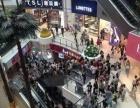 从化广百百货 产权清晰月租上万 小面积餐饮铺位
