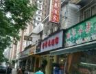 杨浦区 长阳路沿街 350平饭店转让 有执照煤气