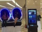 魔甲人VR体验馆加盟费多少?魔甲人VR体验馆利润怎么样