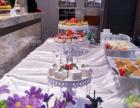中西式自助餐、中西式冷宴会、中式大盆宴
