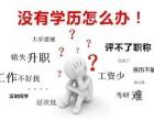 湖北大学MBA课程研修班招生简章(上海)