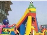 户外大型充气蹦蹦床/儿童跳跳床大型充气乐园