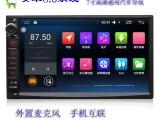 厂家直销安卓6.0高清无碟7寸安卓车载dvd导航一体机
