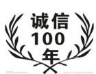 上海静安三菱空调(各中心-售后服务热线是多少?电话?0?