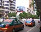 许昌市万里出租车对外大包或转让