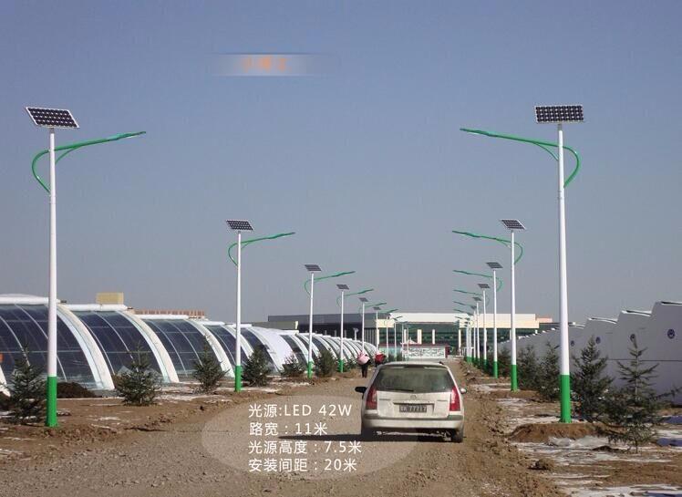 扬州市锦创照明科技有限公司