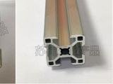 3030鋁型材-工業鋁材-鋁材工作臺-鋁材配件-東莞鋁材廠家