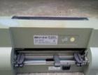 发票打印机 针式打印机出售 快递单打印机出售