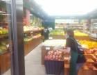 拉萨开店就开果缤纷水果店