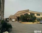 新塘全新标准独立厂房出租形象好花园式分割办公生产仓库