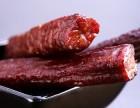 大众优选电商的牛肉干好吃吗?