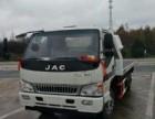 益阳24h汽车道路救援送油搭电补胎拖车维修