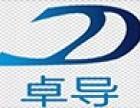 广州花都阿里巴巴淘宝天猫 京东商城一站式代运营推广