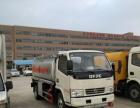 阿拉善大小吨位油罐车厂家促销处理