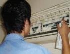 青岛中央空调清洗_室内柜机空调清洗|挂机空调清洗专