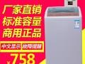 投币洗衣机 6公斤全自动商用洗衣机价格优惠