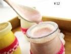 手工酸奶加盟店技术培训加盟 冷饮热饮