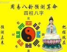 潍坊起名、潍坊风水、风水布局选址、个人宝宝起名改名