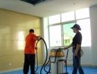 衡水家庭保洁、新居开荒保洁、旧房打扫卫生、擦玻璃
