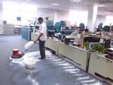 上海地毯清洗公司-杨浦区地毯清洗-地板清洗-石材清洗