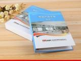 厂家定制2020中秋礼品创意月饼包装礼盒定制 烘焙食品包装盒