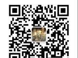 江苏苏州孙中山开国纪念币私下交易价格