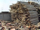 木材回收公司