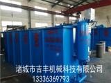 吉丰承接污水工程 印染厂污水设备 小型污水设备