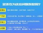 南宁不锈钢产品网络推广选择广西曾维沛网络公司络营销推