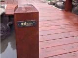 福建地区具有口碑的地板栏杆怎么样 福州防腐木围栏