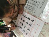 嘉定中级毛笔字培训 嘉定儿童中级书法培训