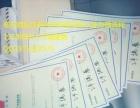 滨州注册商标有什么好处滨州申请专利办理流程价格