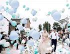 北京婚礼地爆球天爆球气球装饰场地布置求婚婚房装饰