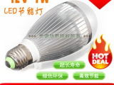 特价直流12V 7W led节能照明灯泡e27/e14可选蓄电池