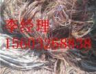 废铜电缆铜芯电缆回收