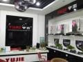 欢迎访问上海宇杰燃气灶网站各点售后服务维修咨询电话!