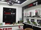 欢迎访问上海宇杰热水器网站各点售后服务维修咨询电话!