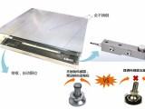 上海电子地磅价格,电子地磅批发,亚津电子地磅厂家直销