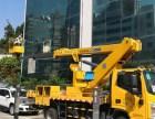 香洲升降车出租哪家效率高,找正规的珠海高空车出租