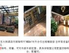 东大桥酒店内部咖啡厅160平米对外合作出租精装修