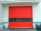 快速卷帘门 快速堆积门 天津专业定做安装 保修一年