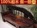 老船木茶几 博古架 沙发 餐桌等现代中式哪家专业