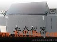 郑州铁路材料盐雾腐蚀试验箱