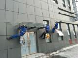 北京外墙清洗 外墙粉刷 地毯清洗 石材结晶翻新 家电清洗