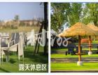 金燕温泉水上乐园 村游网7月特惠大酬宾!