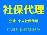 社保北京順義代辦 交北京保險 個稅申報 檔案辦理 補充醫療