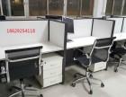 高价收购二手办公家具 电脑 空调 老板桌椅 书柜 文件柜