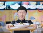 鱼你在一起酸菜鱼米饭加盟流程